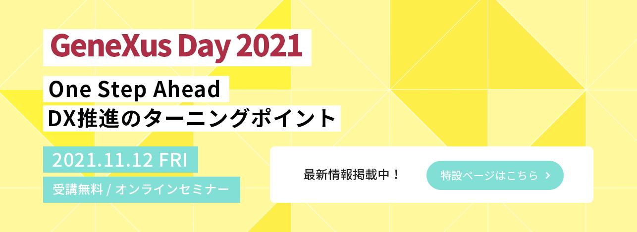 GeneXusDay2021